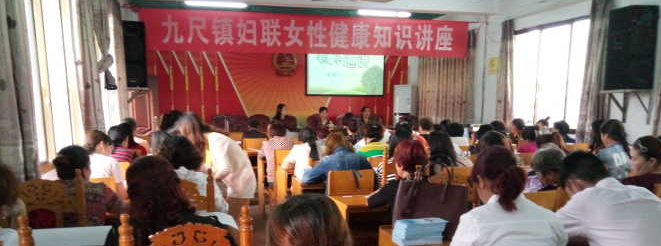 彭州市妇联举办女性健康知识讲座
