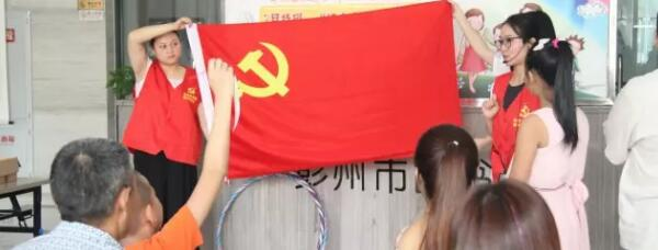 """彭州市妇联举办""""红心向党•快乐成长""""花样阅读亲子系列活动"""