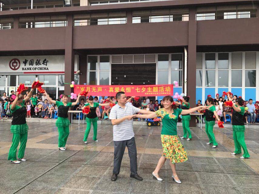 自乐队舞蹈表演