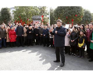 习近平:祝福全国各族人民新春吉祥 祝愿伟大祖国更加繁荣昌盛