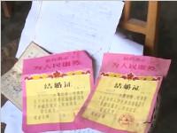 有失也有得!这场大雨冲出了村民失踪30年的结婚证
